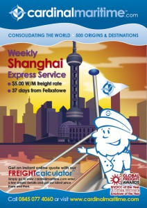 Shanghai Flyer