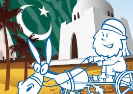 Captain Pakistan